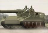 Lösung 3D Tanks