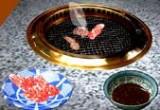 Lösung Chinesisch Essen