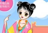 Lösung Asia Prinzessinen