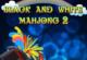 Lösung Black and White Mahjong 2