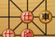 Lösung Chinese Chess Multiplayer