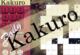 Lösung Daily Kakuro
