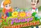 3D Blumen Mahjongwürfel