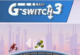 Lösung G-Switch 3