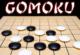 Lösung Gomoku