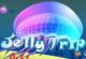 Lösung Jellyfish Bejeweled