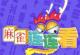MahJongCon Remastered