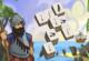 Piraten Mahjong