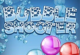Lösung Simple Bubble Shooter 2